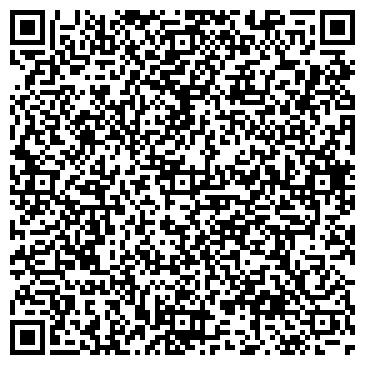 QR-код с контактной информацией организации УКРТЕЛЕКОМ, ЛУГАНСКАЯ ДИРЕКЦИЯ, ОАО