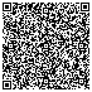 QR-код с контактной информацией организации СБ Кордон, ООО
