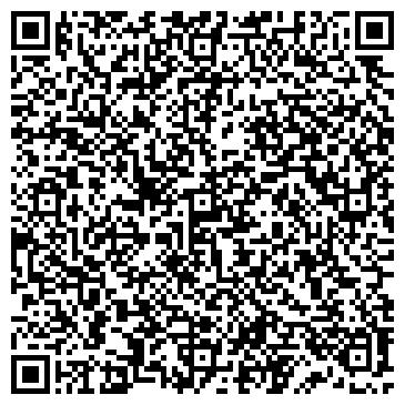 QR-код с контактной информацией организации Бест Вей, ООО