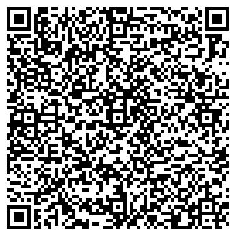 QR-код с контактной информацией организации Боруцкий, ЧП