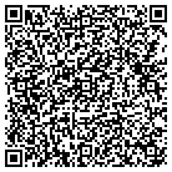 QR-код с контактной информацией организации ЛИА ЛТД, ООО