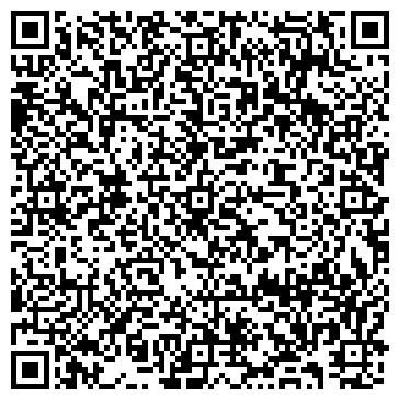 QR-код с контактной информацией организации Орион-Сити, ООО
