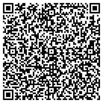 QR-код с контактной информацией организации Аструм, ООО