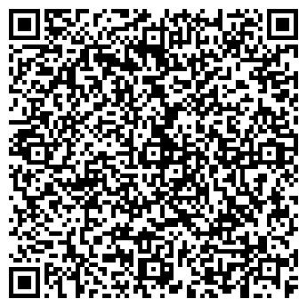 QR-код с контактной информацией организации Есон, ООО