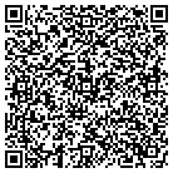 QR-код с контактной информацией организации Ройал-сити, ООО