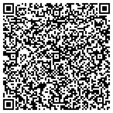 QR-код с контактной информацией организации Ирбис-БС, ООО