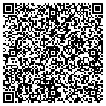 QR-код с контактной информацией организации Легат Украина
