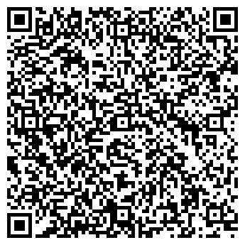 QR-код с контактной информацией организации МХП Безпека, ЧП