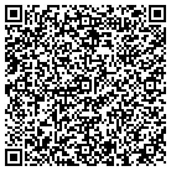 QR-код с контактной информацией организации Вимакс Инжинирининг, ООО