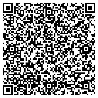 QR-код с контактной информацией организации Диполь, ООО