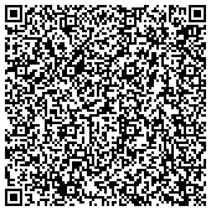 QR-код с контактной информацией организации Microtronic/MyFort (Микротроник/МайФорт), ООО