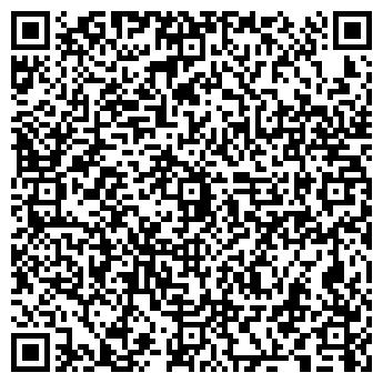 QR-код с контактной информацией организации Антикражка, ООО