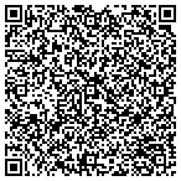 QR-код с контактной информацией организации Захарчук, ФОП