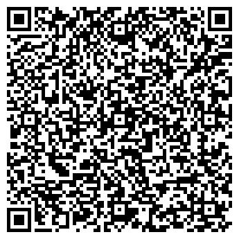 QR-код с контактной информацией организации Стожары ПКФ, ООО