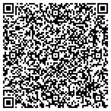 QR-код с контактной информацией организации Комтех Полесье, ООО