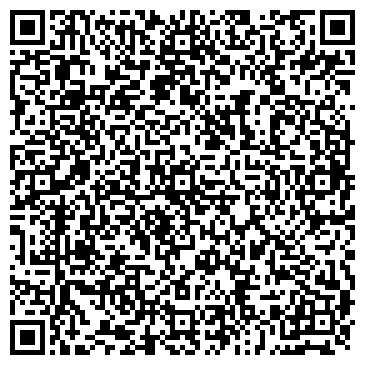 QR-код с контактной информацией организации А-Технологии, ООО