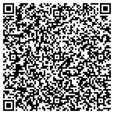 QR-код с контактной информацией организации Строй мастер Винница, ЧП