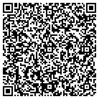 QR-код с контактной информацией организации Video-Dom, СПД