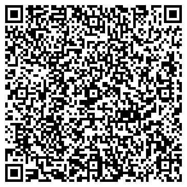 QR-код с контактной информацией организации Аракс ТБК, ООО