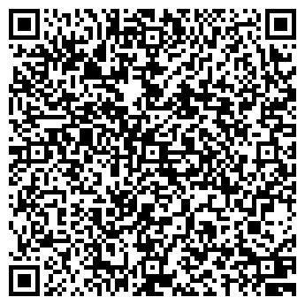 QR-код с контактной информацией организации Тагарт Трейд, ООО