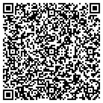 QR-код с контактной информацией организации Перпетум мобиль, ООО