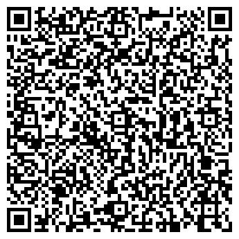 QR-код с контактной информацией организации Диоген, ЧП