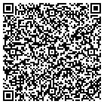 QR-код с контактной информацией организации СИДОН, ТОРГОВЫЙ ДОМ, ООО