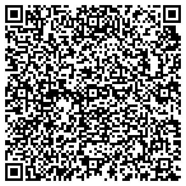 QR-код с контактной информацией организации Видеонаблюдение Upoint (Юпоинт)