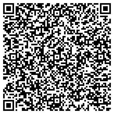 QR-код с контактной информацией организации Лугспецтехносервис, ООО