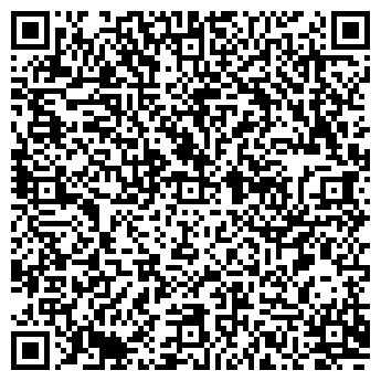 QR-код с контактной информацией организации Tvr (Твр), Компания