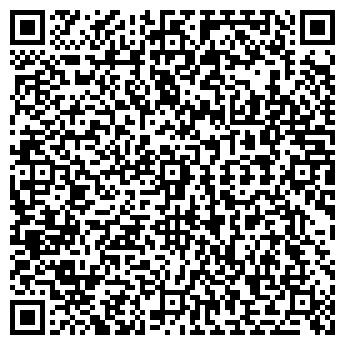 QR-код с контактной информацией организации Smart Sity, ООО