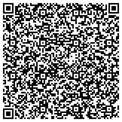 QR-код с контактной информацией организации Аварийно-спасательная служба, ЧП