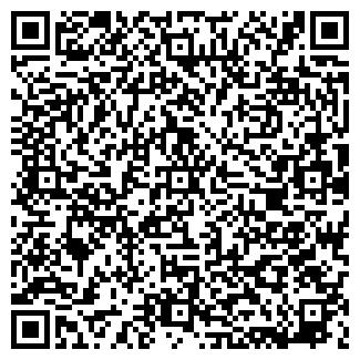 QR-код с контактной информацией организации Осирис, ЧП