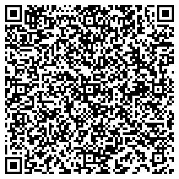 QR-код с контактной информацией организации Сасбас, ООО (Susbus)