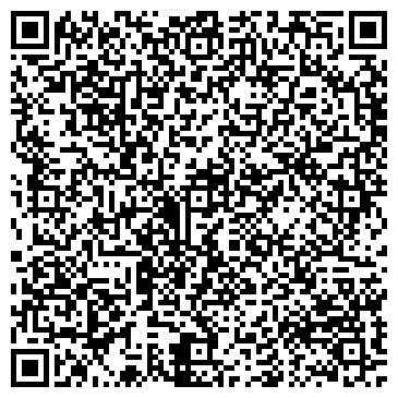 QR-код с контактной информацией организации Интер Эко, ЧП