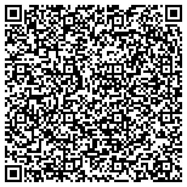 QR-код с контактной информацией организации Вентиляционник, ДП Запорожсантехмонтаж