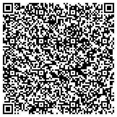 QR-код с контактной информацией организации Учебно-консультационный центр Безопасность труда, ООО