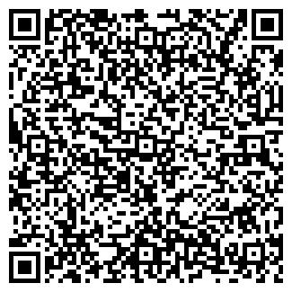QR-код с контактной информацией организации Учебный комбинат Славутич, ООО
