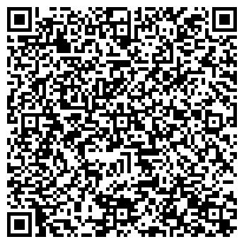QR-код с контактной информацией организации Укрмонолитспецбуд, ООО