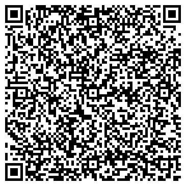 QR-код с контактной информацией организации Криатон, ООО