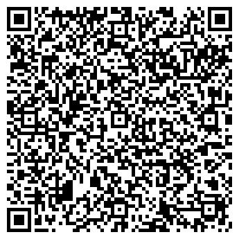 QR-код с контактной информацией организации SOLAR GARD (Солар Гард), ЧП