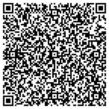 QR-код с контактной информацией организации А-ТЕСТ, ЗАО