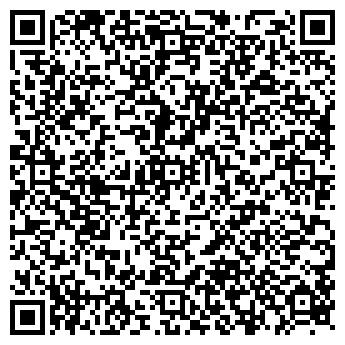 QR-код с контактной информацией организации Гумат, ООО