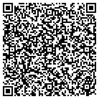 QR-код с контактной информацией организации ЭЛЕКТРОСЕРВИС, ПКФ, ЧП