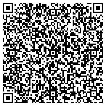 QR-код с контактной информацией организации Арка Украина, ООО