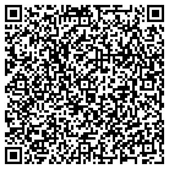 QR-код с контактной информацией организации Истон, ОО