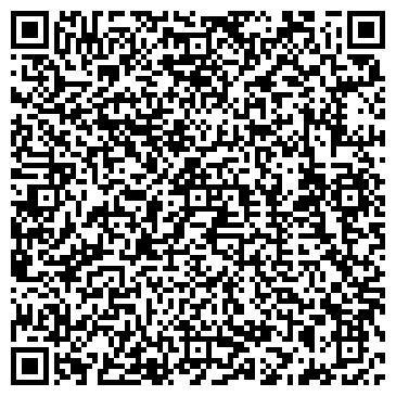 QR-код с контактной информацией организации СТАЙЛ-А ДИЗАЙН-СТУДИЯ