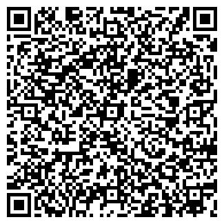 QR-код с контактной информацией организации АКСАН, ООО