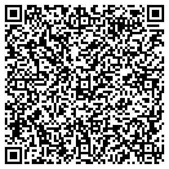 QR-код с контактной информацией организации СЛЕДОПЫТ, ЧП