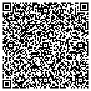 QR-код с контактной информацией организации Мьюзик Холл, ЧП (Music Hall)